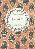 Austen Jane,Vintage Classics Austen Series Emma