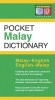 Omar, Zuraidah,Pocket Malay Dictionary
