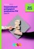 M.  Baseler, J. de Bas, A. van Beurden, I.M. de Jonge,Traject Welzijn profiel Gespecialiseerd pedagogisch medewerker niveau 4