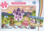 ,Prinsessenwereld - puzzel 2 x 24 stukjes