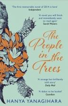 Hanya,Yanagihara People in the Trees