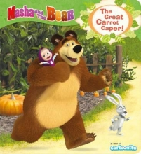 Masha and the Bear: The Great Carrot Caper!