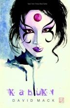 Mack, David Kabuki Library, Volume 1