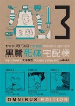 Otsuka, Eiji The Kurosagi Corpse Delivery Service Omnibus 3