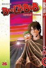Tamura, Ryuhei Beelzebub 26