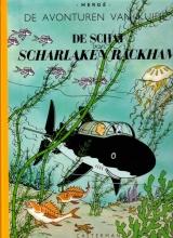 Hergé Kuifje Facsimile Kleur Hc12