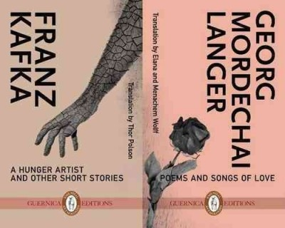 Thor Polson,   Elana Wolff,Hunger Artist & Other Stories Poems & Songs of Love