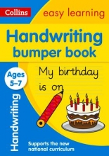 Collins Easy Learning Handwriting Bumper Book Ages 5-7