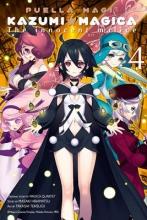Hiramatsu, Masaki Puella Magi Kazumi Magica 4