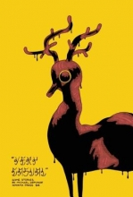 Deforge, Michael Very Casual