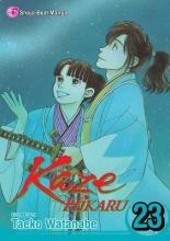 Watanabe, Taeko Kaze Hikaru 23