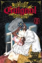 Yuki, Kaori Grand Guignol Orchestra, Volume 2