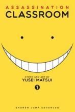 Matsui, Yusei Assassination Classroom, Vol. 1