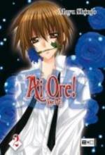 Shinjo, Mayu Ai Ore! Love me! 02