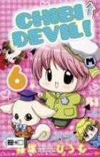 Shinozuka, Hiromu Chibi Devil 06