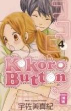 Usami, Maki Kokoro Button 04