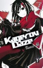 Jin Kagerou Daze 07