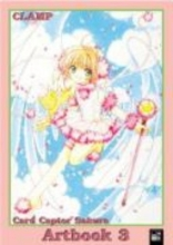 Card Captor Sakura Artbook 03