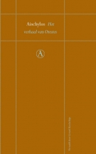 Aischylos Het verhaal van Orestes - Perpetua reeks