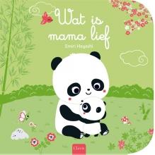 Emiri  Hayashi Wat is mama lief!