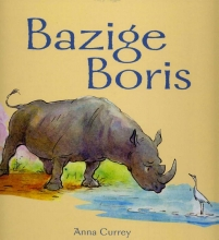 Anna  Currey Bazige Boris