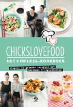 Nina de Bruijn Elise Gruppen-Schouwerwou, Het 5 or less-kookboek