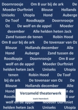 Jowin Heemskerk , Verzameld theaterwerk
