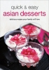 Tuttle Publishing,Quick and Easy Asian Desserts
