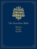 ,The Interlinear Bible