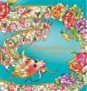 ,<b>Mijn Wonderlijke Wereld - deel 5</b>
