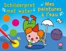 ZNU ,Schilderpret met water Mes peintures à l`eau