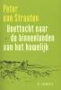Peter van Straaten,Voettocht naar de binnenlanden van het huwelijk