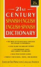 Princeton Language Institute 21st Century Spanish-English/English-Spanish Dictionary