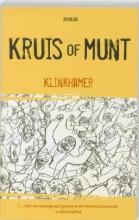 R.  Klinkhamer Kruis of munt