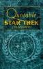 Star Trek, Quotable Star Trek