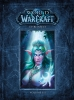 World of Warcraft, Chronicle Volume 3