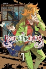 Ryukishi07 Rose Guns Days Season 1, Volume 1