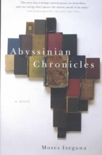 Isegawa, Moses Abyssinian Chronicles