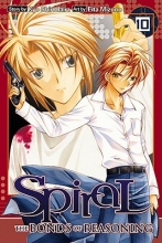 Shirodaira, Kyo Spiral, Volume 10