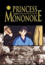 Oniki, Yuji Princess Mononoke Film Comic 1