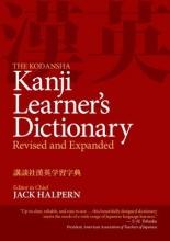 Jack Halpern The Kodansha Kanji Learner`s Dictionary