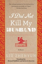 Zhenyun, Liu I Did Not Kill My Husband