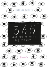 Barbara  Tammes 365 manieren om naar je dag te kijken