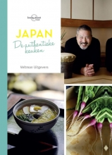 Ippo Nakahara Tienlon Ho  Rebecca Milner, Japan, de authentieke keuken