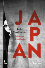 Luk  Van Haute Japan