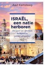 Aad Kamsteeg , Israël, een natie herboren