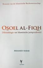 Mhamed Aarab , Osoel al?Fiqh