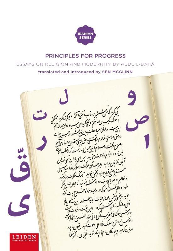 ,Principles for Progress