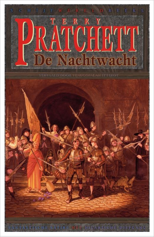 Terry Pratchett,De nachtwacht