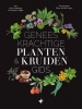Gérard  Debuigne, François  Couplan,Geneeskrachtige planten- & kruidengids